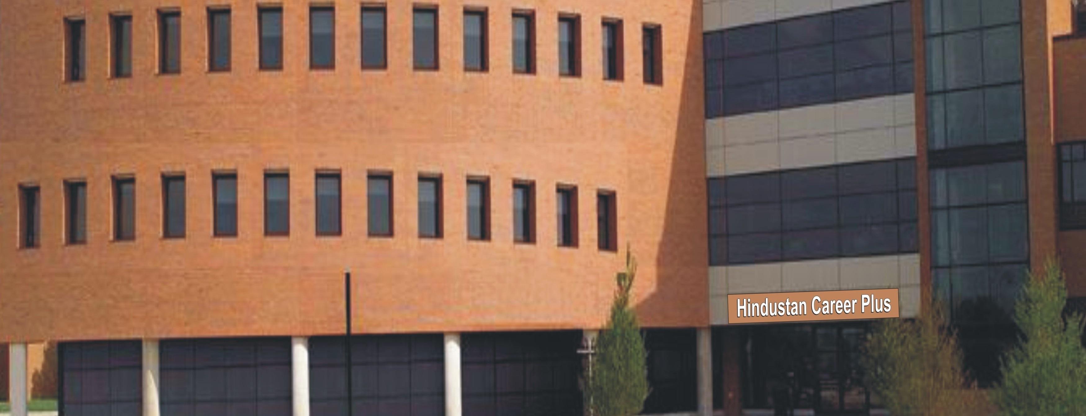 Hindustan Career Plus College, Agra