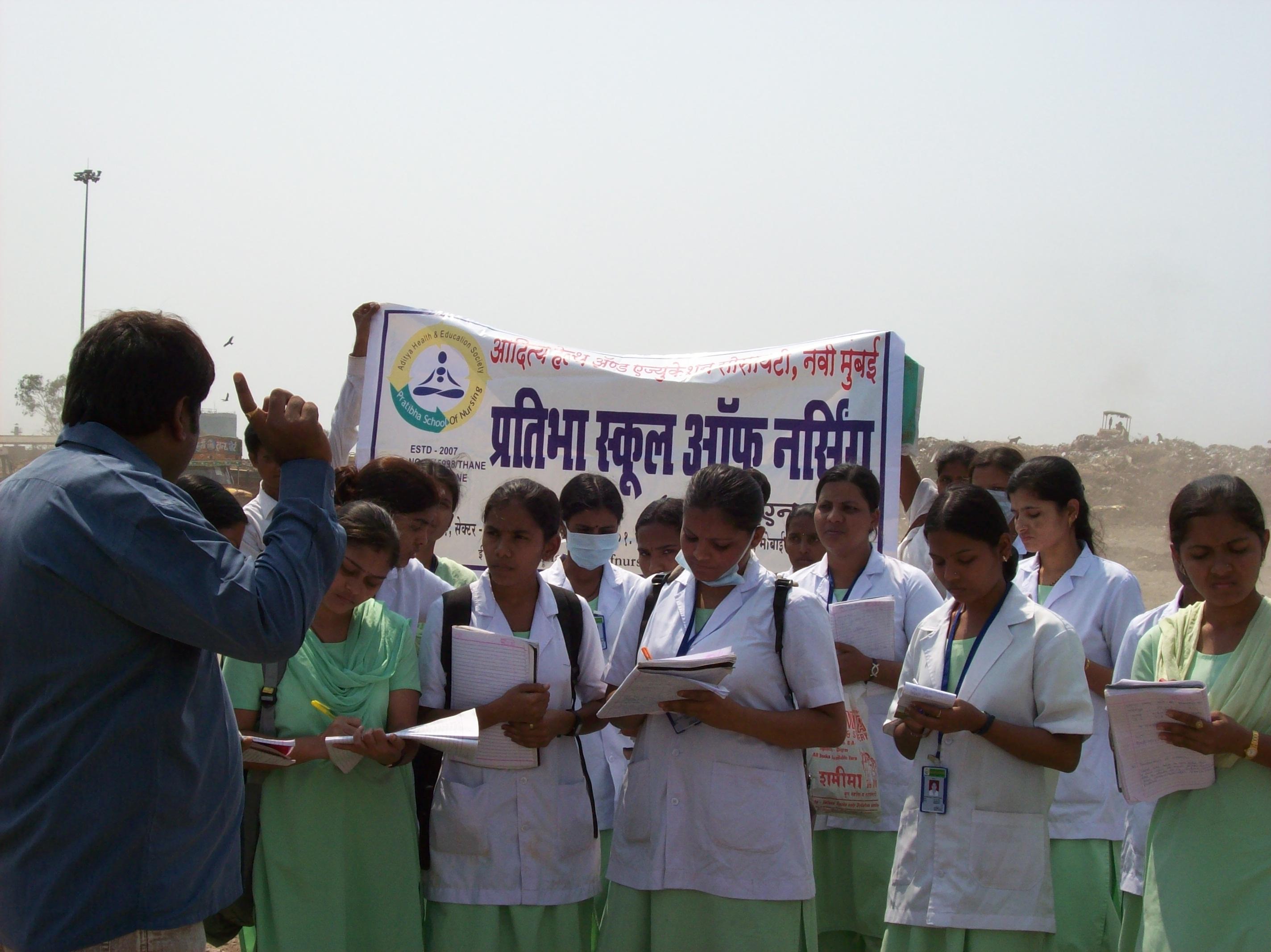 Pratibha Institute Of Nursing, Thane Image
