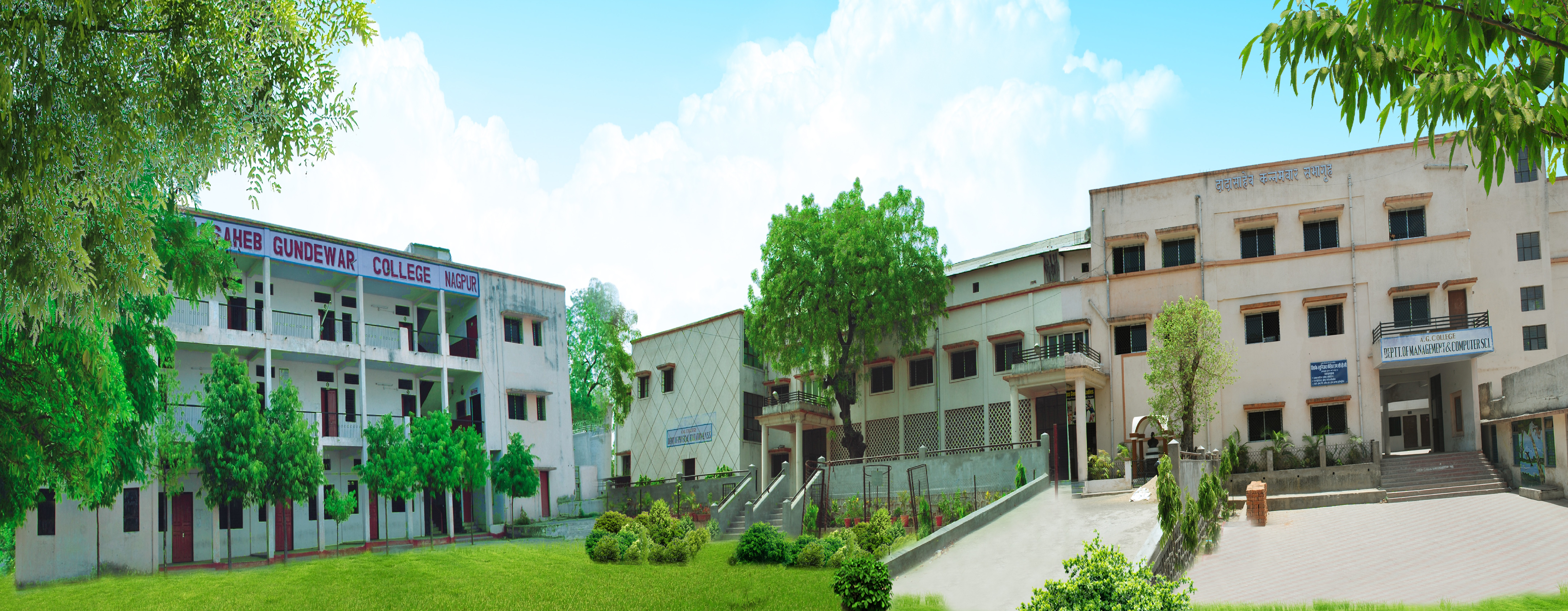 Annasaheb Gundewar College, Nagpur