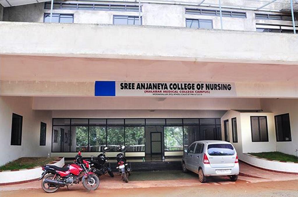Sree Anjaneya College of Nursing, Alappuzha Image