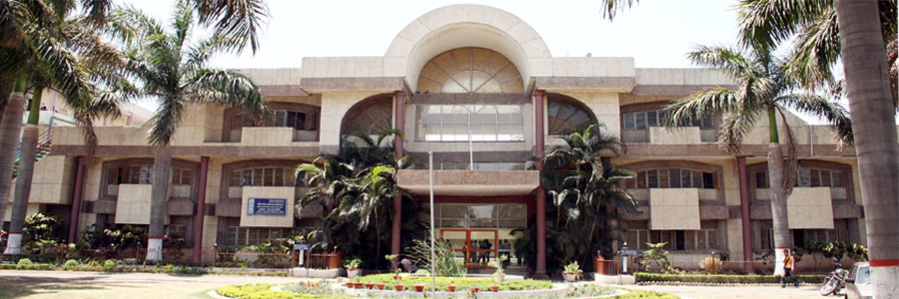 Career College, Bhopal Image