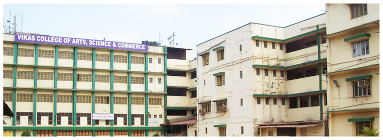Vikas College of Arts, Science and Commerce Image