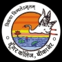 Government Dungar Collage, Bikaner