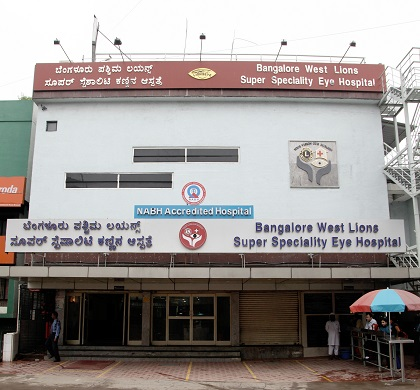 Bengaluru West Lions Superspecialty Eye Hospital Image