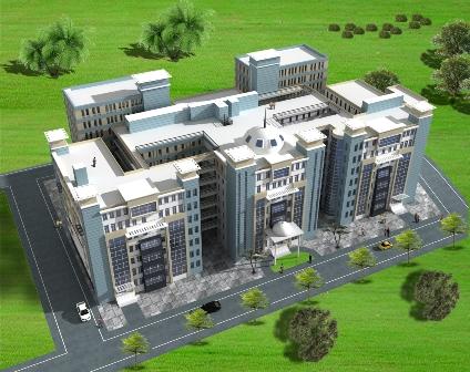 R S Roy College Of Nursing