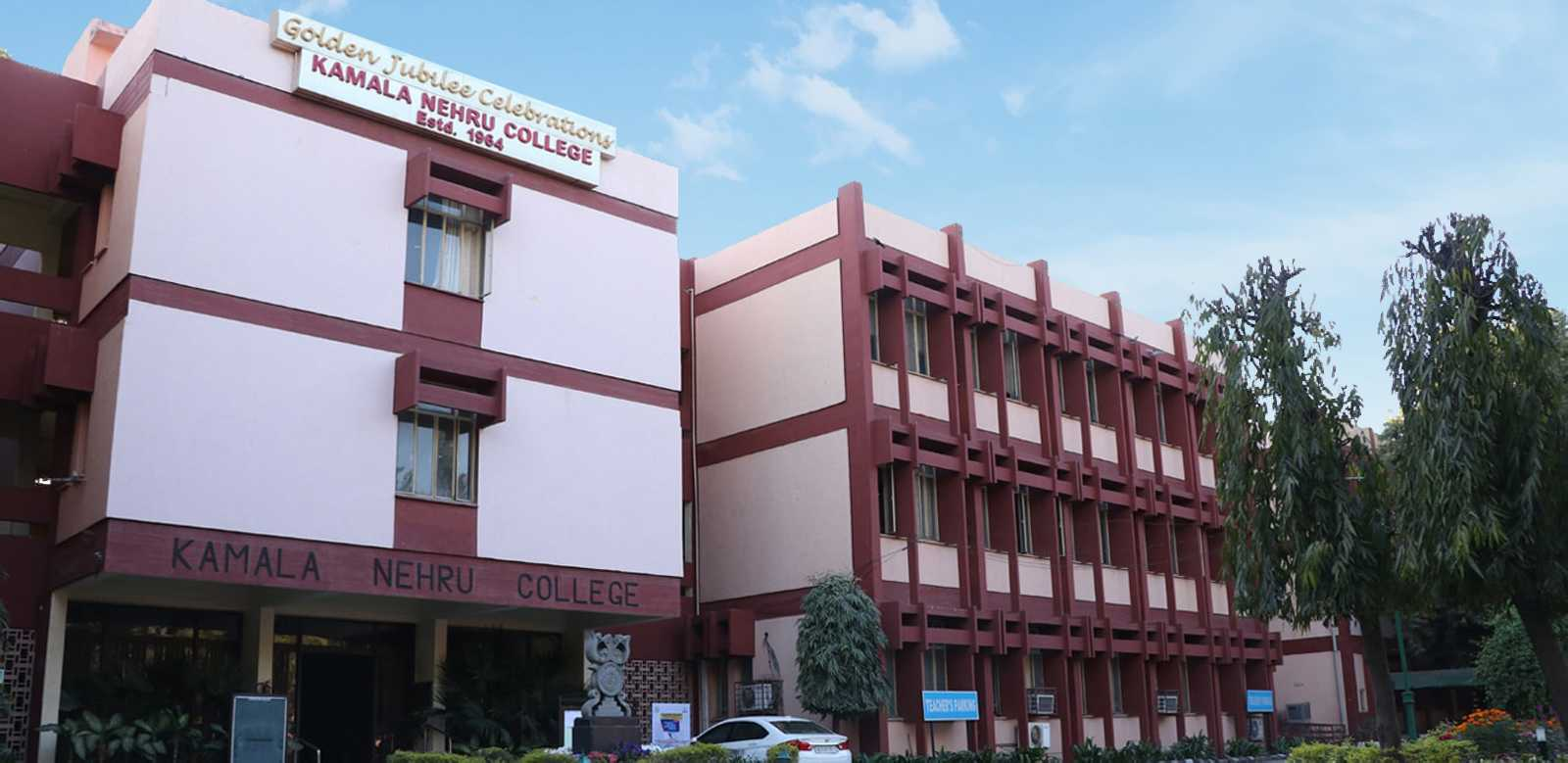 Kamala Nehru College, New Delhi Image