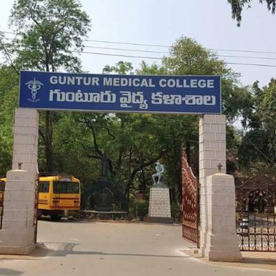 Guntur Medical College Image