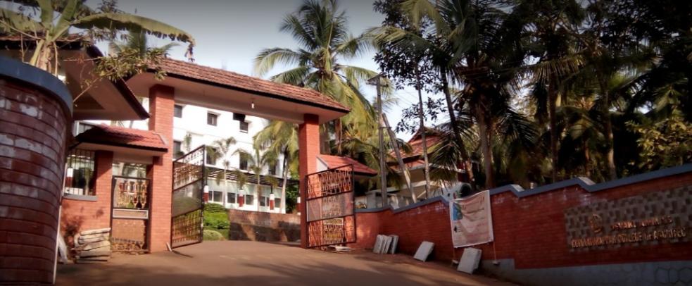 Devaki Amma's Guruvayurappan College of Architecture, Malappuram