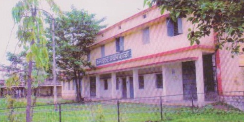 Government PG College, Damoh