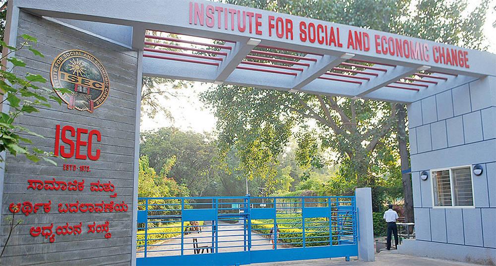Institute for Social and Economic Change, Bengaluru Image