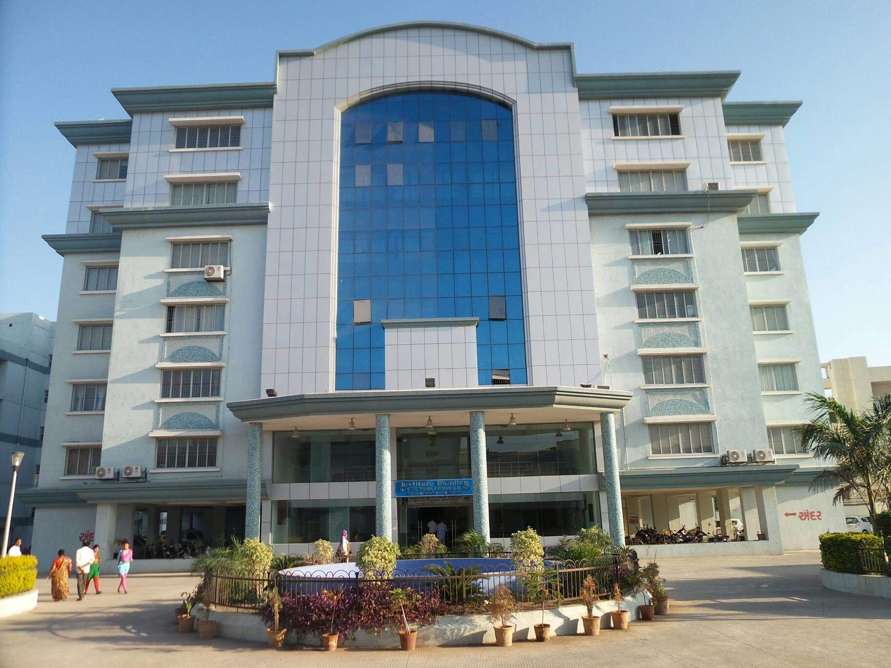 Institute of PG Training and Research, Gujarat Ayurved University