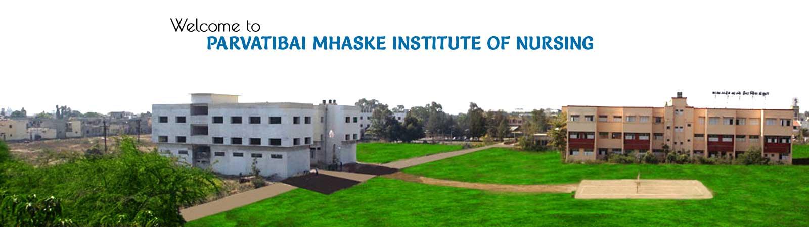 Parvatibai Mhaske Institute Of Nursing, Ahmednagar Image