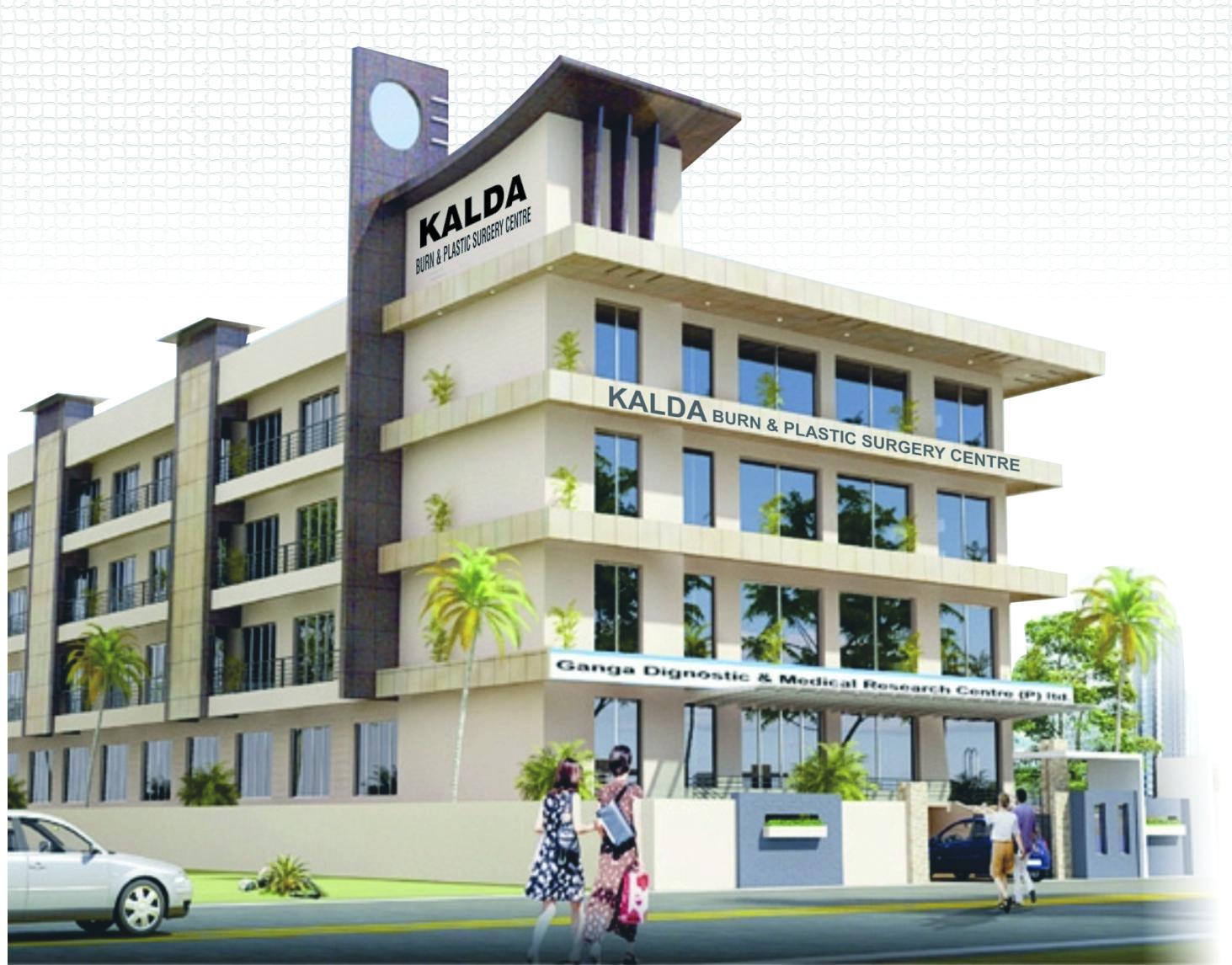 Hardik College Of Nursing, Raipur Image