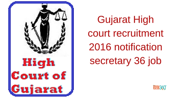 Gujarat High court recruitment 2016 notification secretary 36 job