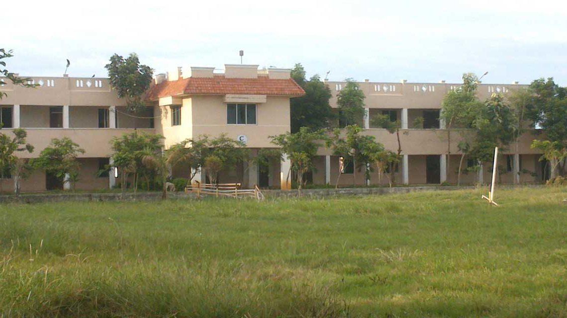 Annai College of Polytechnic Image