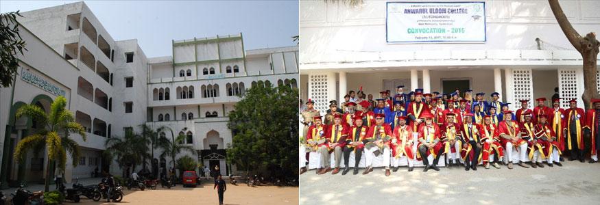 Anwar-Ul-Uloom Law College
