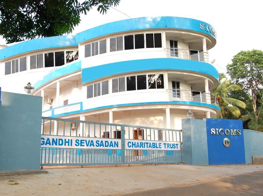 Sadanam Institute of Commerce and Management Studies