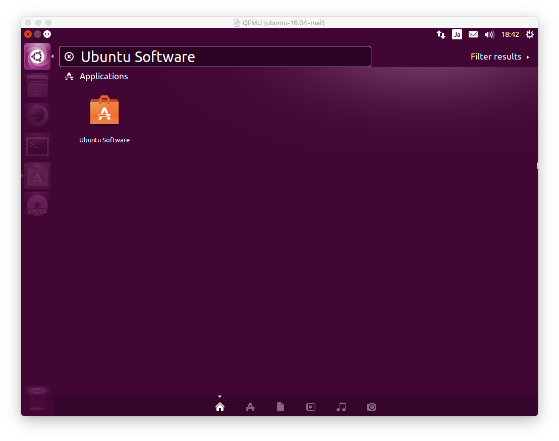 0001_Ubuntu-Software.png