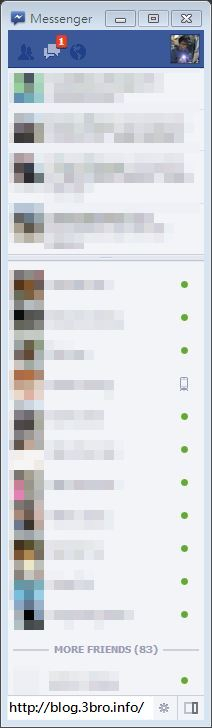 [軟件]Facebook Messenger - 不再錯過每項訊息 2