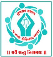 Anm School General Hospital School Of Nursing, Vayara