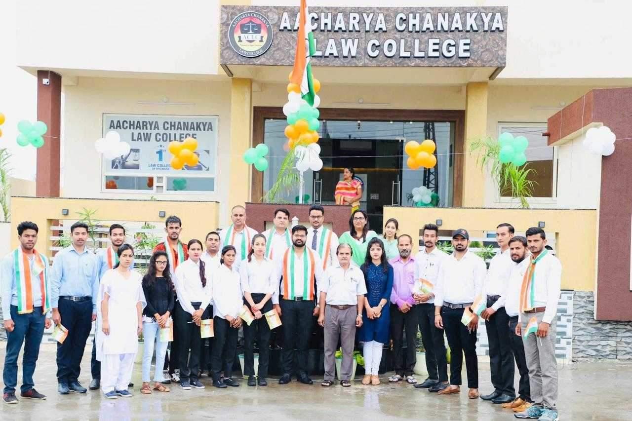Aacharya Chanakya Law College, Bhilwara