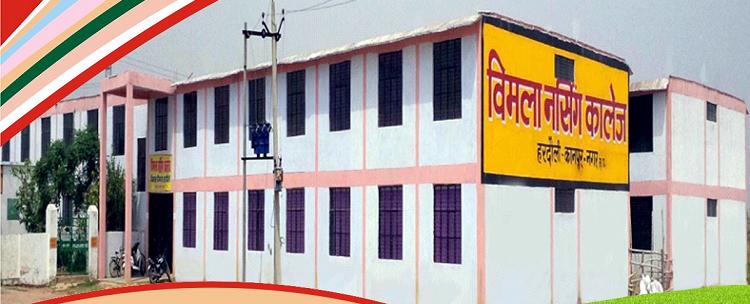 Vimla Nursing College Vimla Campus Image