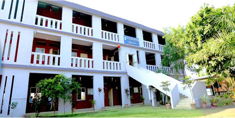 Janseva Mandal's Sai Homoeopathic Medical College, Thane Image