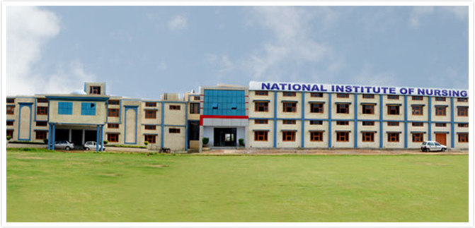 National Institute of Nursing, Sangur, Sangrur Image