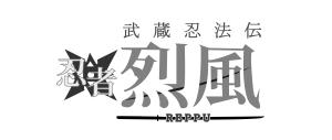 忍者烈風ぬりえ配布ページ