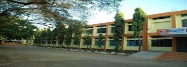 Vaidyanath Institute Of Nursing, Beed Image