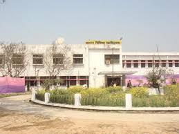 Kalidas Vidyapati Science College, Madhubani