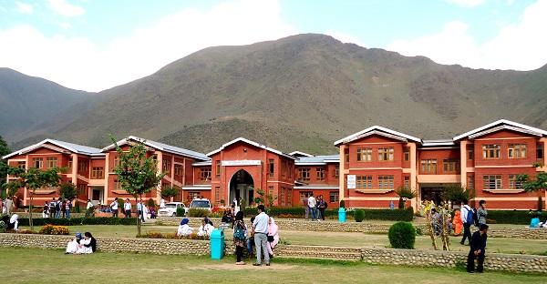 IUST (Islamic University of Science and Technology) Image