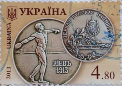 2013 перв русск олимпиада киев 1913 4.80