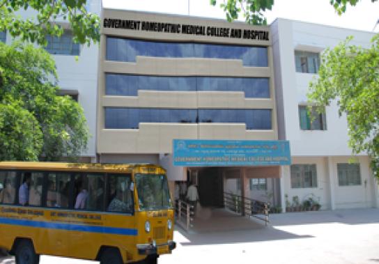 Govt. Homoeopathic Medical College, Bengaluru Image
