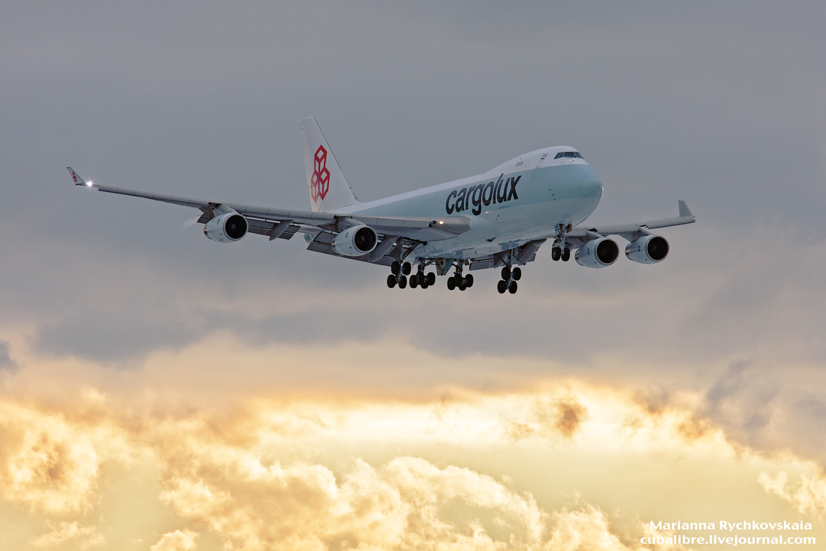 LX-GCL landing