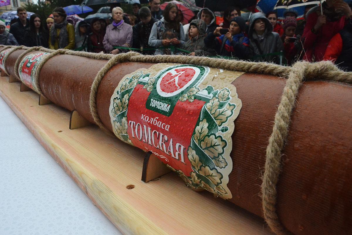 традициям самая большая колбаса в мире картинки раунда открытая местность