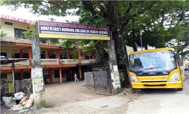 North East Nursing College of Health Science