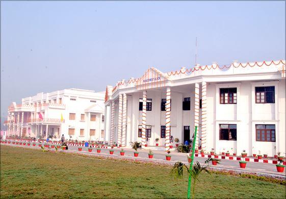 Nandini Nagar Mahavidyalaya College Of Pharmacy