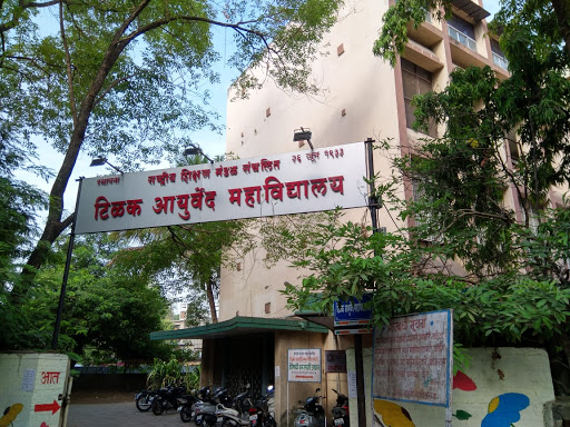 Tilak Ayurved Mahavidyalaya, Pune Image