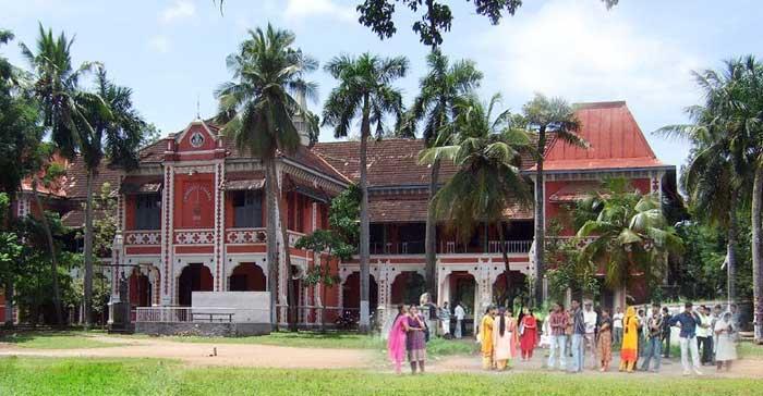 University College Thiruvananthapuram Image