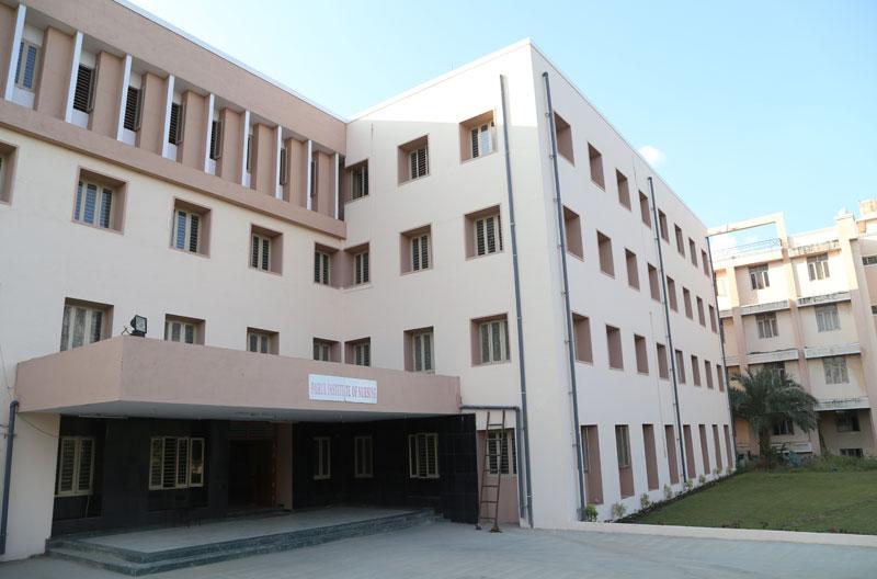 Parul Institute Of Nursing Image