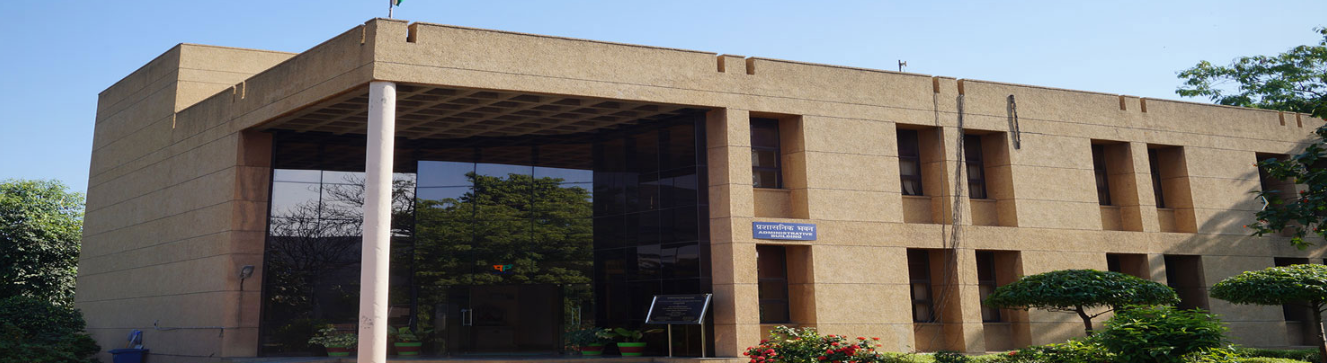 Central Institute of Plastics Engineering & Technology, Ahmedabad