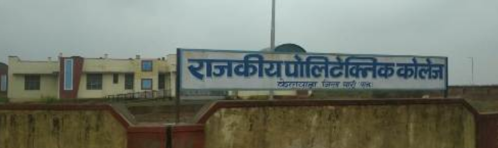 Government Polytechnic College, Kelwara
