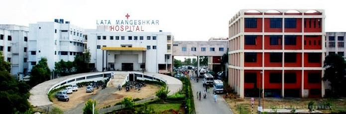 N. K. P. Salve Institute of Medical Sciences and Research Centre and Lata Mangeshkar Hospital, Nagpur Image