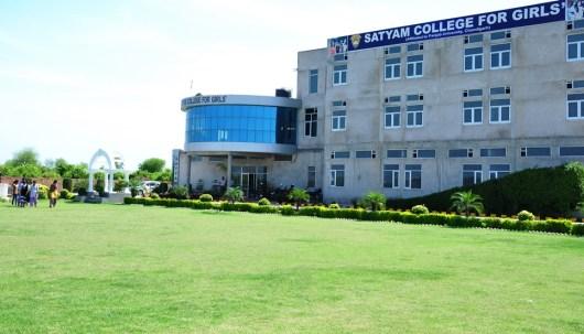 Satyam College For Girls, Fazilka Image