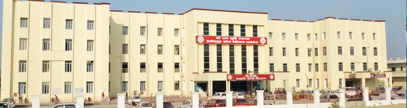 Shri Ram Murti Smarak Institute of Medical Sciences, Bareilly Image