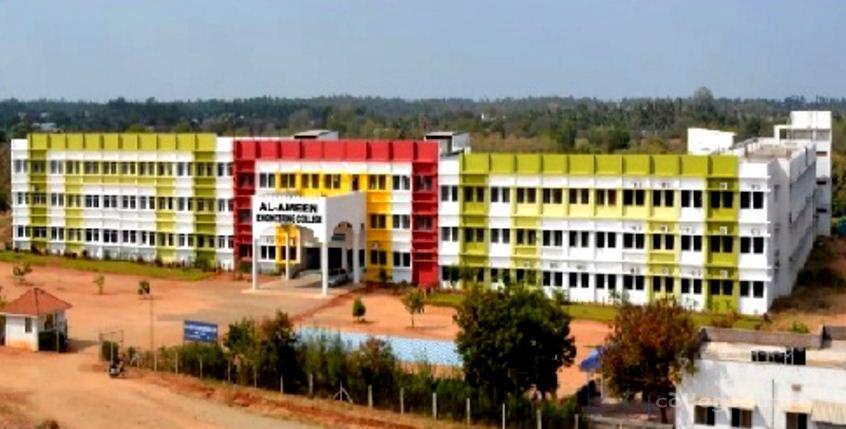 AL-AMEEN Engineering College, Erode