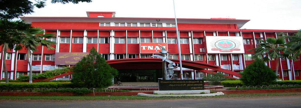 Agricultural College & Research Institute, Madurai Image