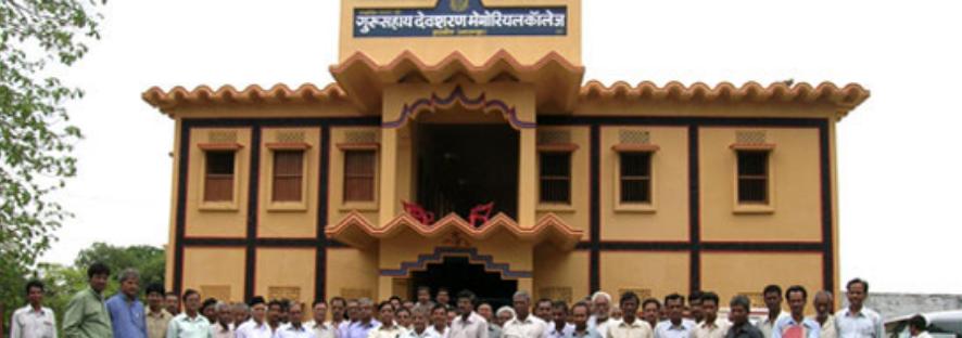 Gurusahay Deosharan Memorial College, Nalanda