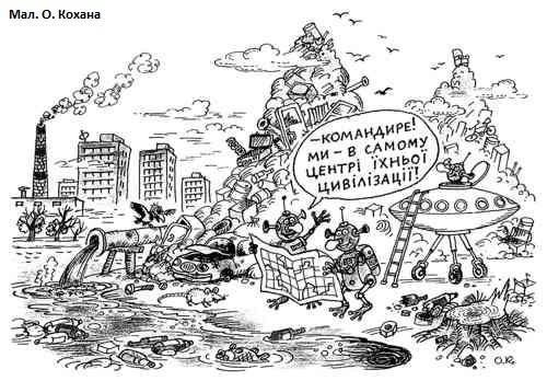 По следам Львова: в Кишиневе скопилось 2,5 тыс. тонн мусора - Цензор.НЕТ 8836